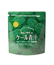 キューサイケール青汁(粉末タイプ)カテキンプラス