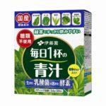 緑茶ですっきり飲みやすい 毎日1杯の青汁