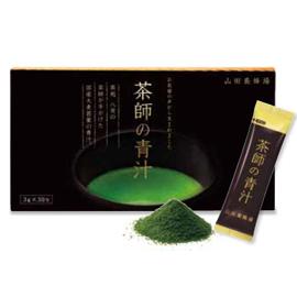 茶師の青汁