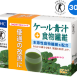DHCケール青汁+食物繊維-300x258
