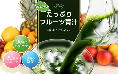 fruit-aojiru