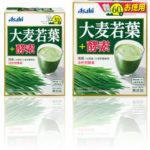 大麦若葉酵素