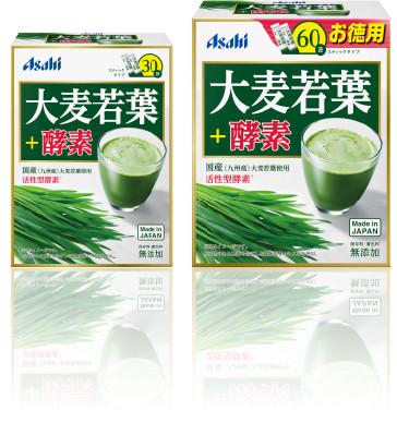 大麦若葉+酵素