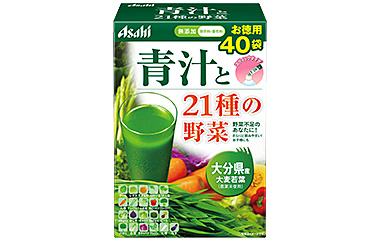 青汁と21種の野菜