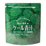ケール青汁(粉末タイプ)