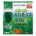 スーパーゴールド大麦若葉青汁100%